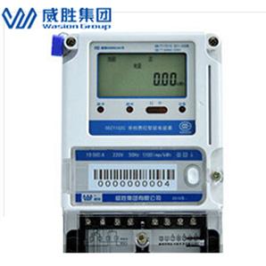 长沙威胜DDZY102单相远程费控智能电能表