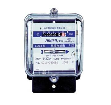 华立电表dd69单相机械表