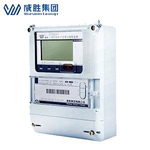 长沙威胜dtsd341-mb3三相四线多功能电能表