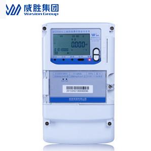 威胜dtzy341-g智能电表