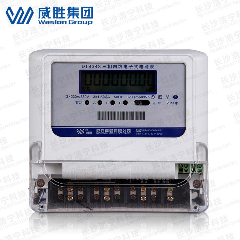 威胜DTS343-3主要特点   长沙威胜DTS343-3三相四线电子式有功电能表是机械式电度表的理想替代产品,可计量有功电能,具有过载能力强、稳定性好、可靠性高的特点。   适用场所   主要适用于中小企事业单位、商业用户和居民用户的有功电能计量。   技术参数