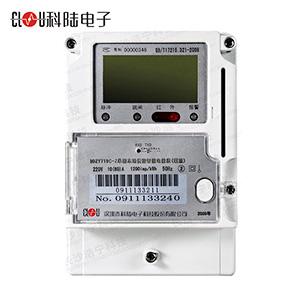 深圳科陆ddzy719-z单相费控智能电表(载波)
