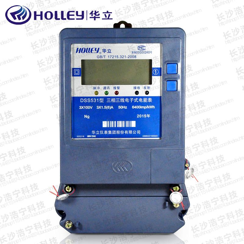 杭州华立dts541/dss531三相电子式电能表