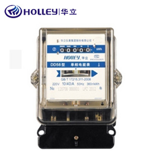 杭州华立dd58单相感应式电能表