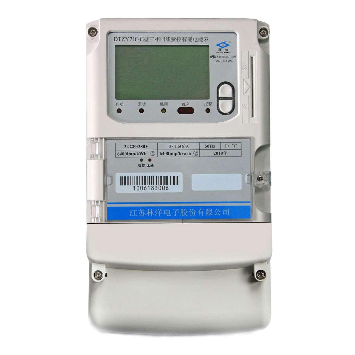 DTZ71三相四线智能电能表   主要特点:   三相智能电能表采用高性能计量芯片,能实现小电流计量精度高,温度、频率变差小的优势,具有性能稳定、功能丰富、抗干扰能力强的特征,在操作便捷、自检纠错、数据安全及用电异常分析等方面精心设计,支持交直流自适应辅助电源供电。其采用全密封的结构及外壳,可以满足严酷的高低温交变湿热环境应用。电池盒与编程按键可以分别进行铅封,便于供电部门的管理。   产品标准:   •GB/T 17215.