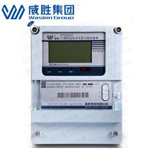 长沙威胜DTSD341-MC3三相四线多功能电能表