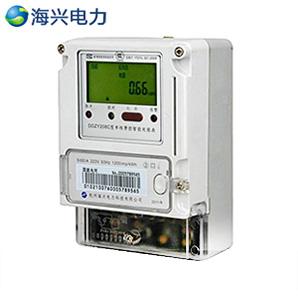 杭州海兴dszy208c三相三线本地费控智能电能表