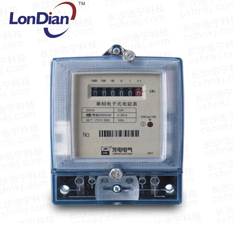 <b>深圳龙电DDS44单相电子式电能表</b>