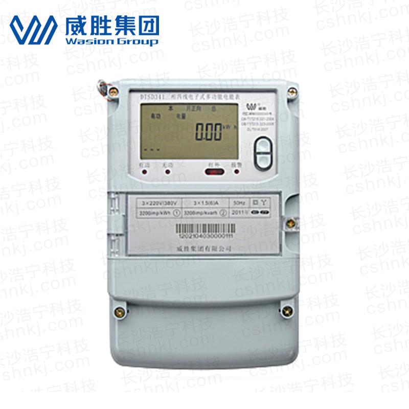 长沙威胜DTSD341-MD2三相四线多功能电表