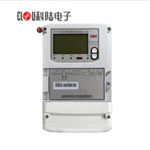 深圳科陆dszy719三相三线远程费控智能电能表