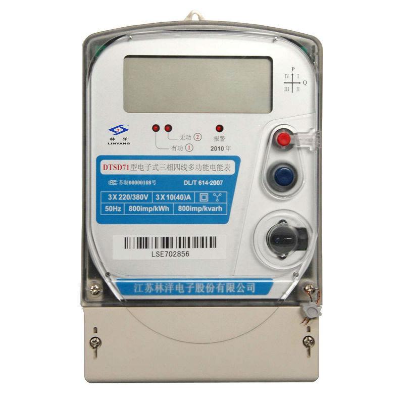 林洋DTSD71产品特点   采用高精度、高灵敏、高稳定、宽量程、低功耗的专用计量芯片,计量双向有功和四象限无功电能。   主要元器件采用高质量的、专为电子式电能表设计的专用元器件。   显示采用品牌的带背光大屏幕LCD显示器。   采用高精度、高稳定、低功耗的实时时钟及寿命长一次性锂电池。   同时配备红外和RS485通信接口。   RS485通信接口采用独立电源供电,并具有防静电和浪涌保护电路。   采用高稳定、低功耗、具有实时温度补偿的超高精度实时时钟。   具有多费率电能和最大需