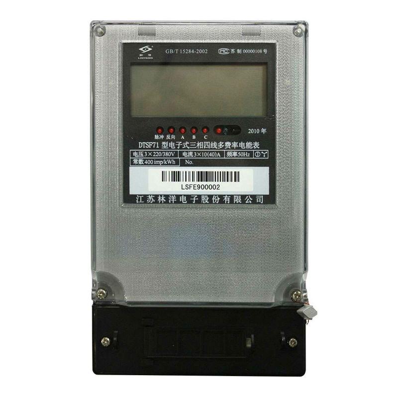 江苏林洋dtsf71三相四线多费率电能表