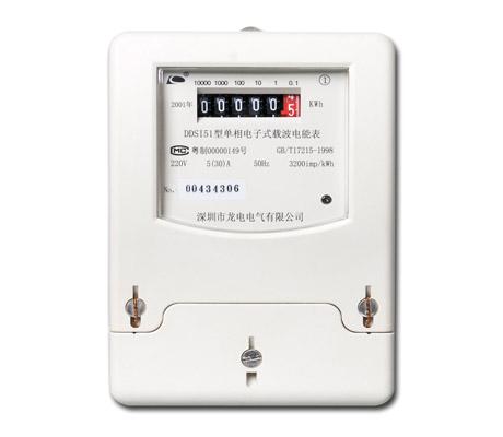 深圳龙电ddsi51单相电子式载波电能表