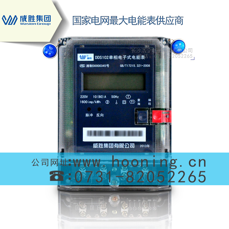 """主要功能   单相有功电能双向计量   具有12月冻结、7天日冻结、48小时冻结功能。   瞬时冻结及其事件记录功能。   具有分时计费功能,四费率、14个时段、2个年时区,支持节假日和公休日特殊费率时段的设置。   采用LCD显示当前总用电量,   """"6+1""""位和""""6+2""""位两种方式可选。   可选停电显示功能。   表计具有一路RS485接口,可选远红外接口,兼容DL/T 645-1997和DL/T 645-2007规约。   具有电压、电流、功率、"""