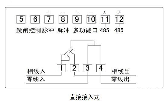 科陆ddzy719-a单相远程费控智能电能表接线图