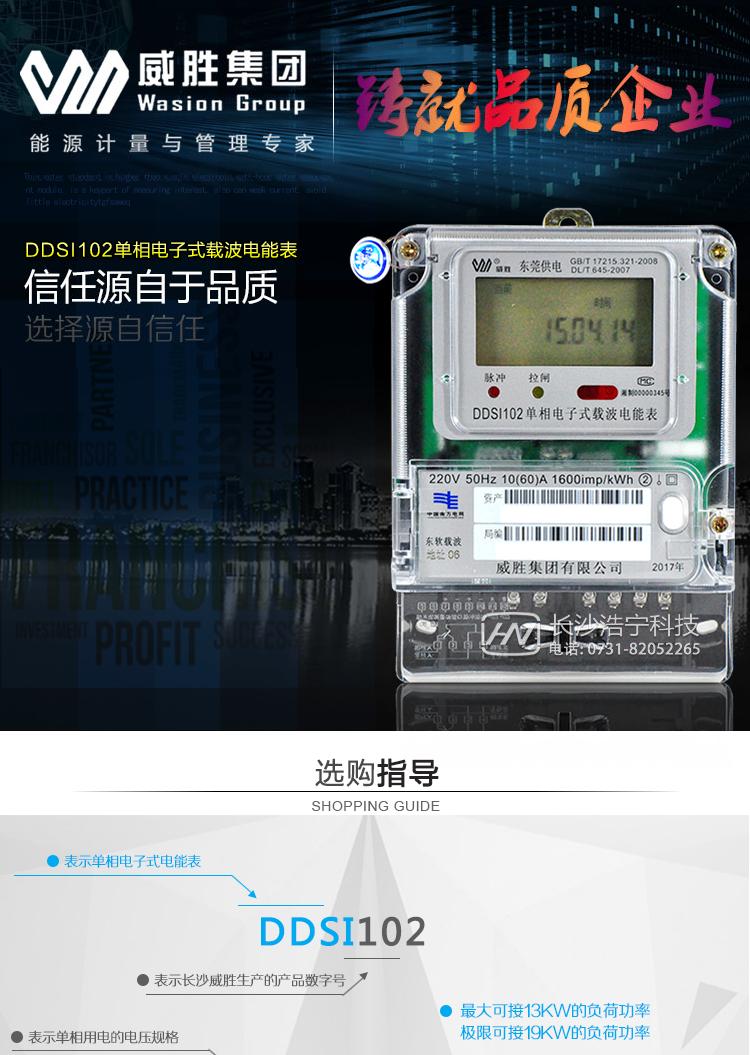 15(60)a, 电压规格:单相220v 主要功能:有功,功率因素,有功功率,无功
