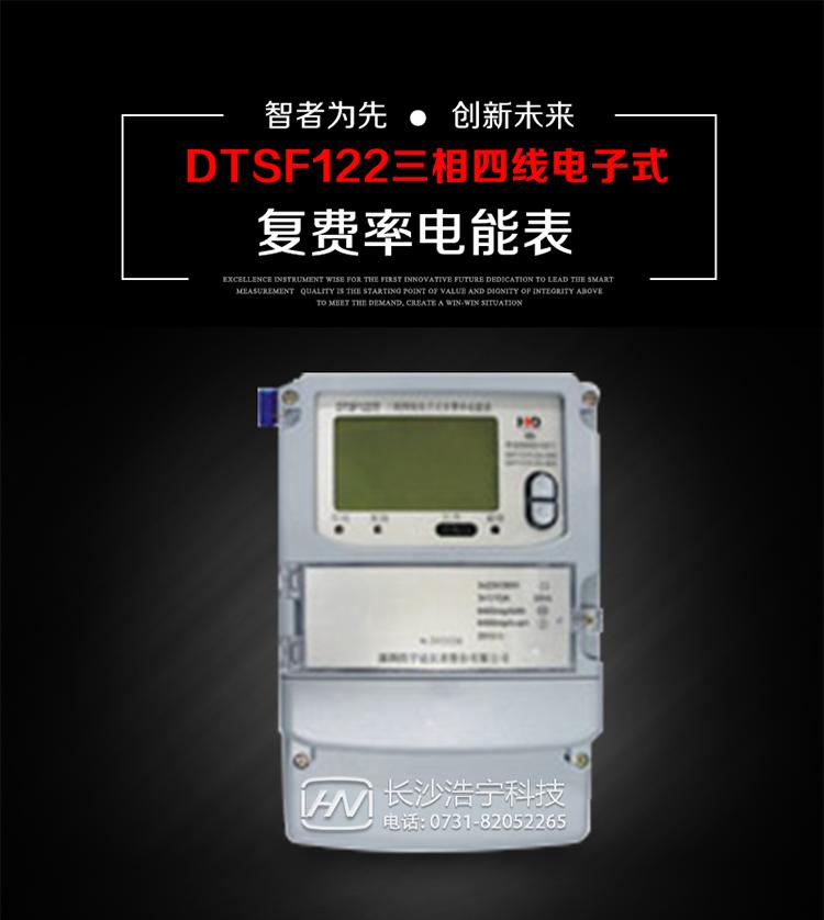 电压规格:3x220v/380v 主要功能:有功,功率因素,有功功率,无功功能