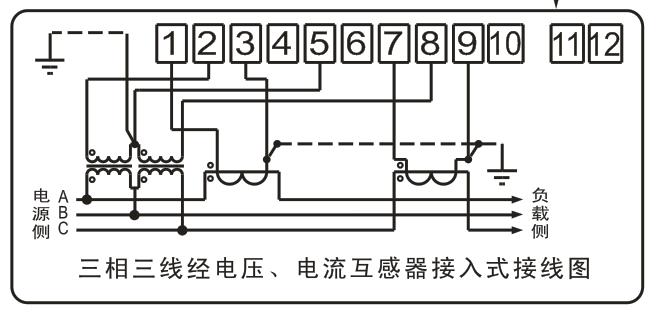 三相三线 三相四线电能表如何接线?以威胜dtsy341三相