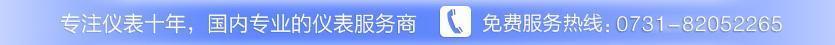 长沙浩宁科技提供专业DTSD341,DSSD331电表